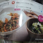 oisix_kit