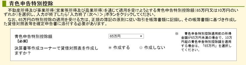 s-kokuzeicho10