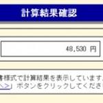 s-kanpu