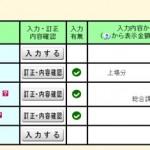 s-sakimono3