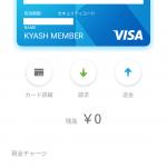 Kyash_2